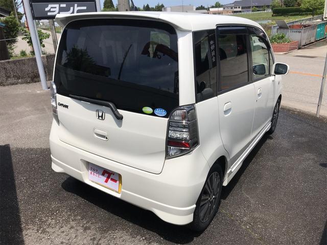 「ホンダ」「ライフ」「コンパクトカー」「富山県」の中古車5