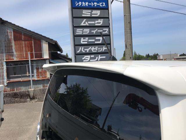 「ホンダ」「ライフ」「コンパクトカー」「富山県」の中古車8