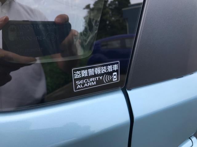 FA 届出済未使用車 新車保証継承 キーレス Wエアバッグ(11枚目)