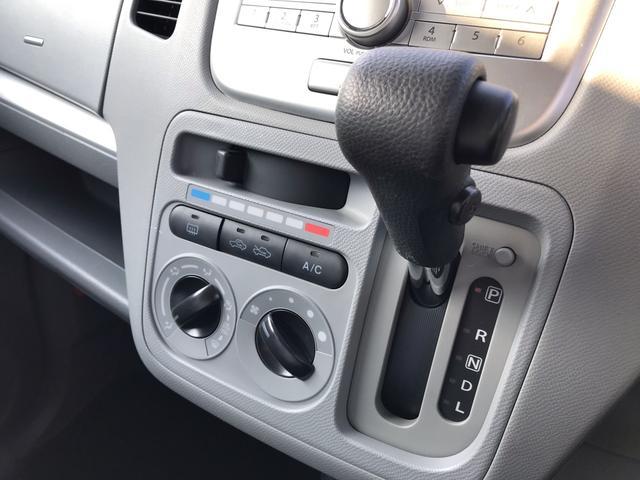 FXリミテッド ABS スマートキー CD ETC アルミ(18枚目)