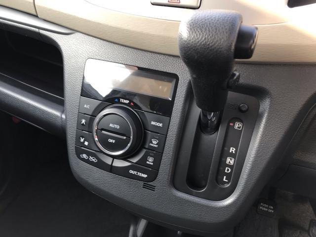 XG フル装備  ABS Wエアバッグ アイドリングストップ(16枚目)