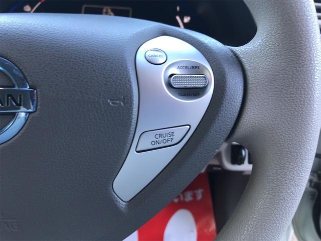 「日産」「リーフ」「コンパクトカー」「富山県」の中古車16
