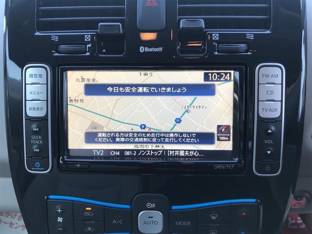 「日産」「リーフ」「コンパクトカー」「富山県」の中古車25