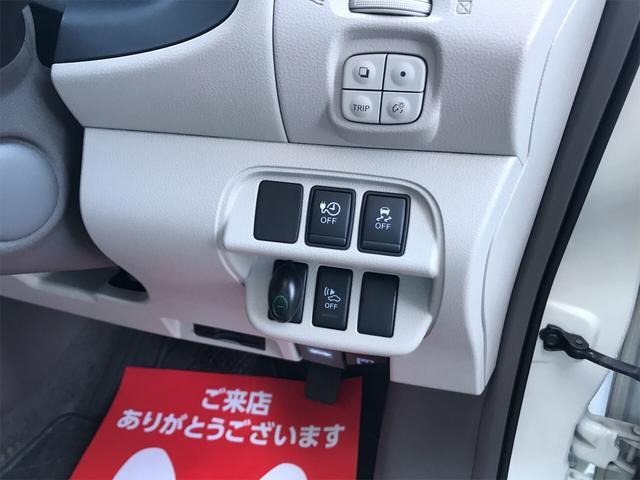 「日産」「リーフ」「コンパクトカー」「富山県」の中古車27