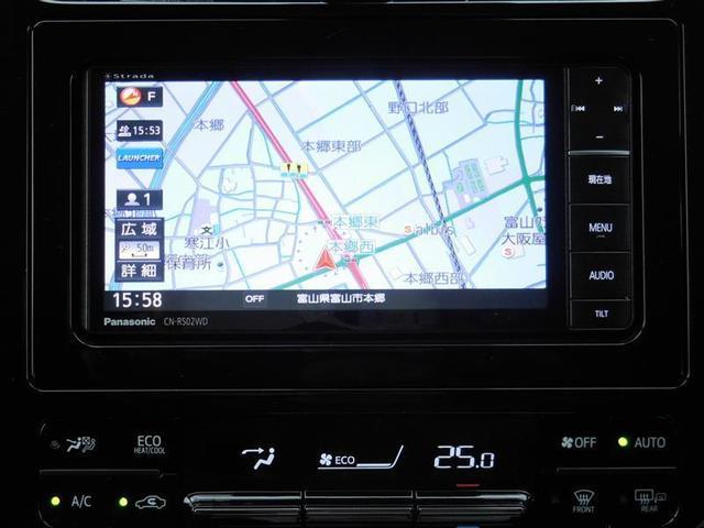 A 4WD フルセグ メモリーナビ DVD再生 バックカメラ 衝突被害軽減システム ETC LEDヘッドランプ(12枚目)