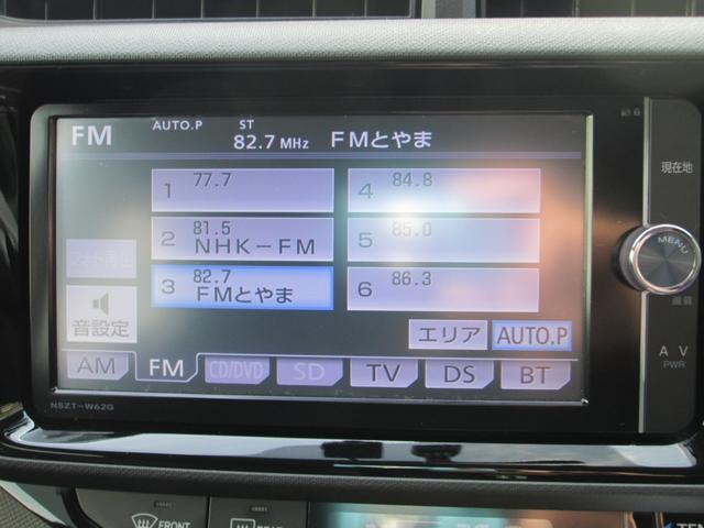 X-アーバン 純正ナビ TV Bカメラ ドラレコ LED(13枚目)