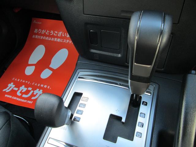 是非一度、現車を見に、ご来店ください(^o^)/