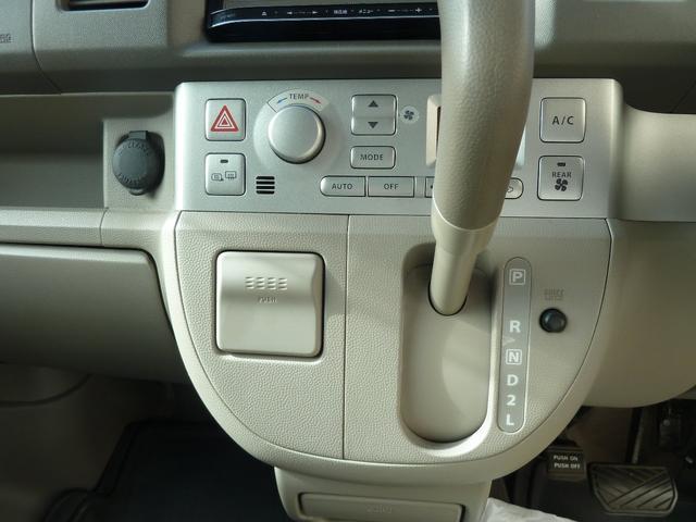 PZターボ 4WD(10枚目)