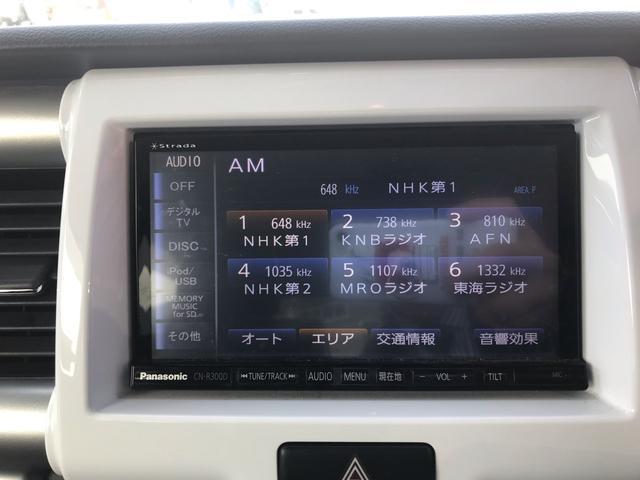 X TV ナビ 軽自動車 衝突被害軽減システム ホワイトII(13枚目)