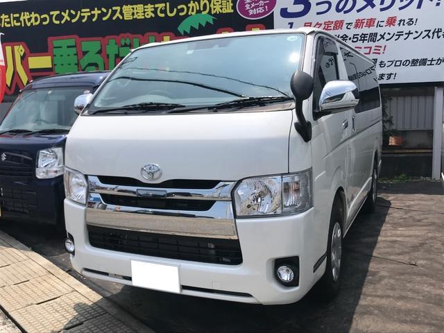 「トヨタ」「ハイエースバン」「その他」「富山県」の中古車3