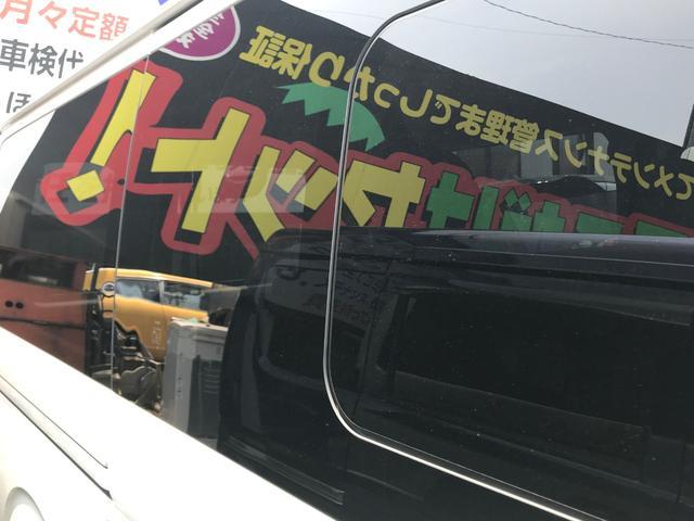 「トヨタ」「ハイエースバン」「その他」「富山県」の中古車9