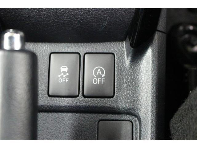 1.5G ダブルバイビー メモリーナビ DVD再生 ミュージックプレイヤー接続可 バックカメラ 衝突被害軽減システム ETC LEDヘッドランプ アイドリングストップ(17枚目)