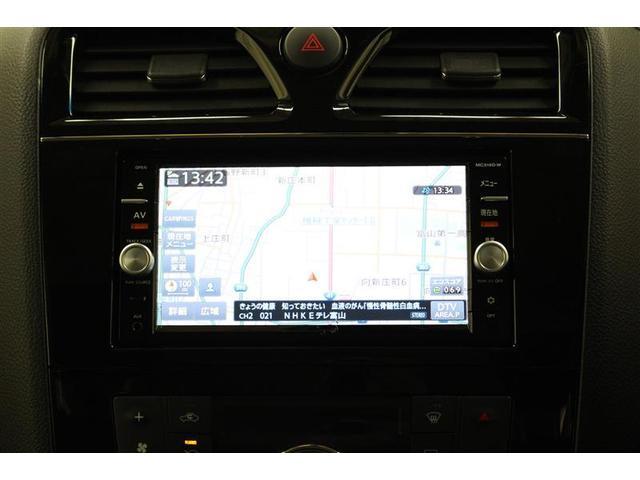 ハイウェイスター Vセレ+セーフティII SHV フルセグ メモリーナビ DVD再生 ミュージックプレイヤー接続可 バックカメラ 衝突被害軽減システム ETC 両側電動スライド LEDヘッドランプ ウオークスルー 乗車定員8人 3列シート(6枚目)
