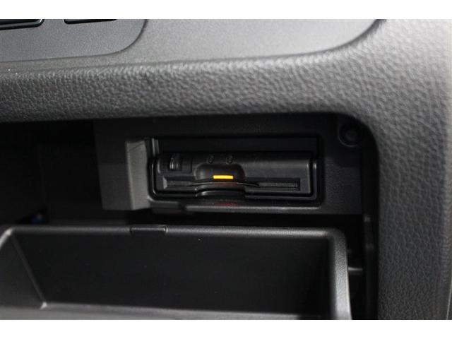 ハイウェイスター Vセレ+セーフティII SHV フルセグ メモリーナビ DVD再生 ミュージックプレイヤー接続可 バックカメラ 衝突被害軽減システム ETC 両側電動スライド LEDヘッドランプ ウオークスルー 乗車定員8人 3列シート(12枚目)