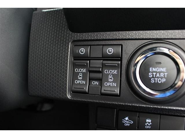 カスタムXスタイルセレクション 4WD バックカメラ 衝突被害軽減システム 両側電動スライド LEDヘッドランプ アイドリングストップ(8枚目)