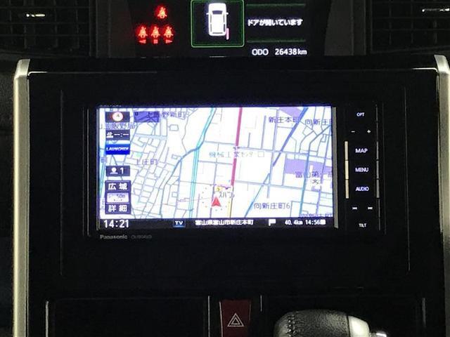 カスタムG S フルセグ メモリーナビ DVD再生 バックカメラ 衝突被害軽減システム ETC ドラレコ 両側電動スライド LEDヘッドランプ アイドリングストップ(6枚目)