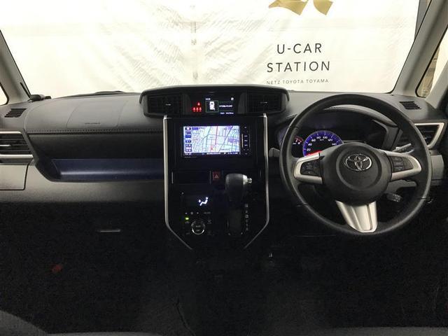 カスタムG S フルセグ メモリーナビ DVD再生 バックカメラ 衝突被害軽減システム ETC ドラレコ 両側電動スライド LEDヘッドランプ アイドリングストップ(15枚目)