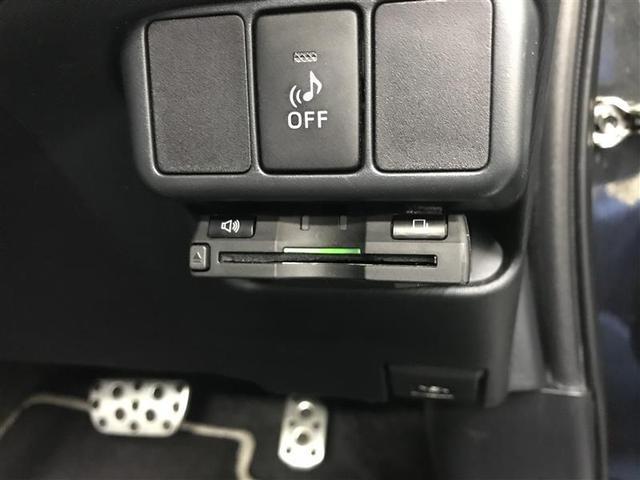G G's フルセグ メモリーナビ DVD再生 ミュージックプレイヤー接続可 バックカメラ ETC LEDヘッドランプ(12枚目)