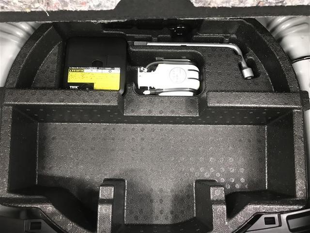 F セーフティーエディションIII フルセグ メモリーナビ DVD再生 ミュージックプレイヤー接続可 バックカメラ 衝突被害軽減システム LEDヘッドランプ(17枚目)