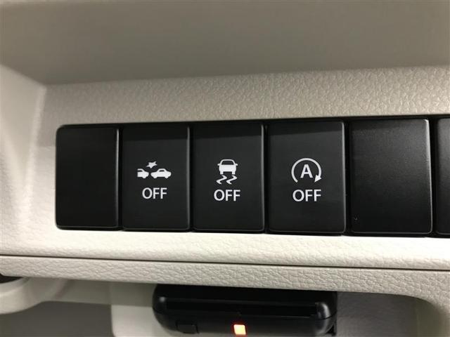 Fリミテッド フルセグ メモリーナビ DVD再生 ミュージックプレイヤー接続可 衝突被害軽減システム ETC HIDヘッドライト アイドリングストップ(16枚目)