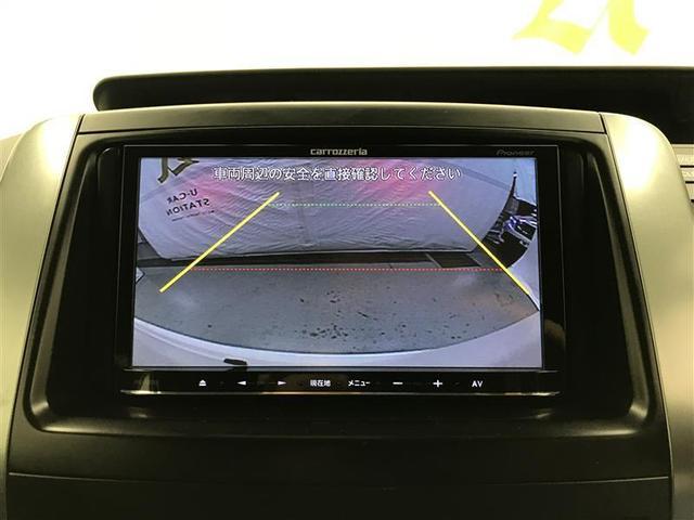 ZS 煌II フルセグ メモリーナビ DVD再生 ミュージックプレイヤー接続可 後席モニター バックカメラ ETC 両側電動スライド HIDヘッドライト ウオークスルー 乗車定員8人 3列シート(7枚目)