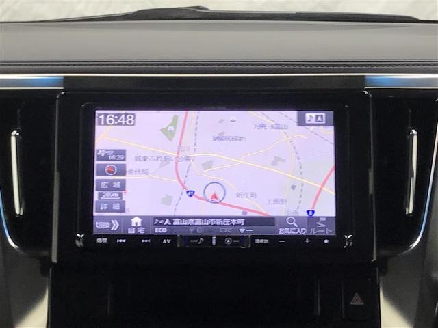 2.5Z フルセグ メモリーナビ DVD再生 ミュージックプレイヤー接続可 後席モニター バックカメラ 衝突被害軽減システム ETC 両側電動スライド LEDヘッドランプ 乗車定員7人 3列シート(6枚目)