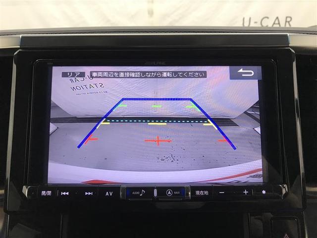 2.5Z フルセグ メモリーナビ DVD再生 ミュージックプレイヤー接続可 後席モニター バックカメラ 衝突被害軽減システム ETC 両側電動スライド LEDヘッドランプ 乗車定員7人 3列シート(7枚目)