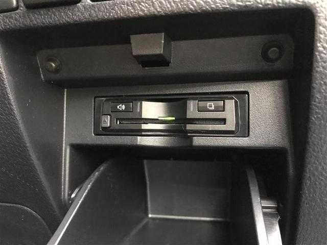 2.5Z フルセグ メモリーナビ DVD再生 ミュージックプレイヤー接続可 後席モニター バックカメラ 衝突被害軽減システム ETC 両側電動スライド LEDヘッドランプ 乗車定員7人 3列シート(11枚目)