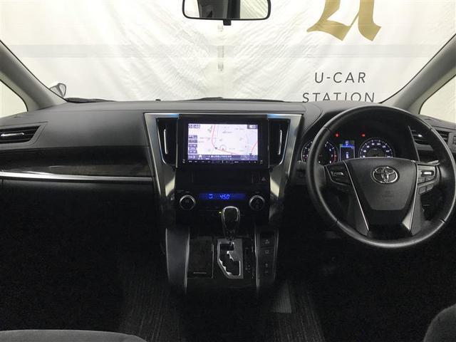 2.5Z フルセグ メモリーナビ DVD再生 ミュージックプレイヤー接続可 後席モニター バックカメラ 衝突被害軽減システム ETC 両側電動スライド LEDヘッドランプ 乗車定員7人 3列シート(15枚目)