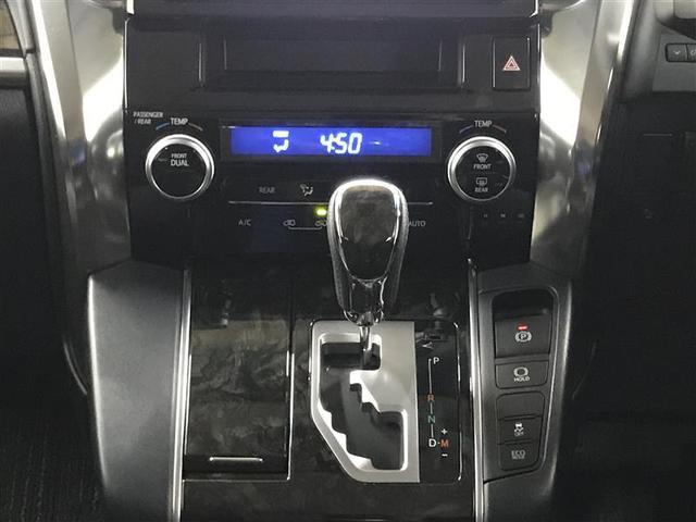 2.5Z フルセグ メモリーナビ DVD再生 ミュージックプレイヤー接続可 後席モニター バックカメラ 衝突被害軽減システム ETC 両側電動スライド LEDヘッドランプ 乗車定員7人 3列シート(16枚目)
