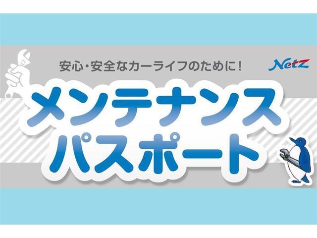 ハイブリッドGパッケージ CD メディアプレーヤー接続可(3枚目)