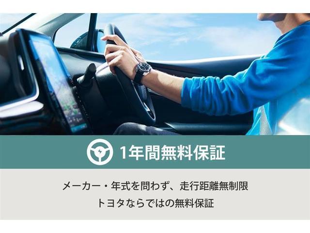 ハイブリッドGパッケージ CD メディアプレーヤー接続可(5枚目)