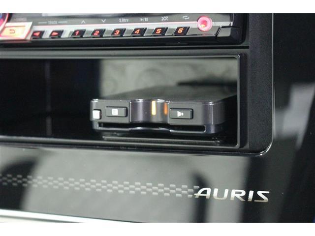 ハイブリッドGパッケージ CD メディアプレーヤー接続可(17枚目)