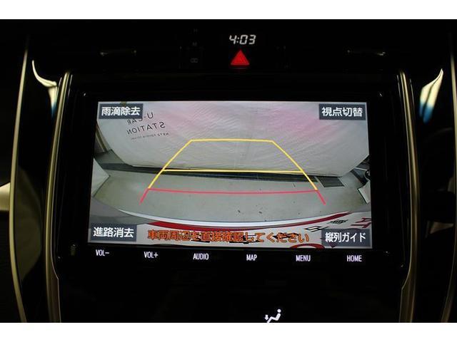 プレミアム ナビ フルセグTV バックカメラ アイドリングストップ スマートキー プッシュスタート LEDヘッドライト ドライブレコーダー付き(7枚目)