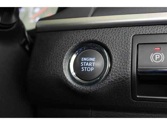 プレミアム ナビ フルセグTV バックカメラ アイドリングストップ スマートキー プッシュスタート LEDヘッドライト ドライブレコーダー付き(9枚目)