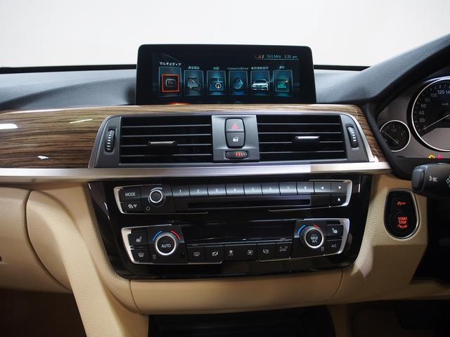 BMW BMW 320iグランツーリスモ ラグジュアリー ベージュレザー