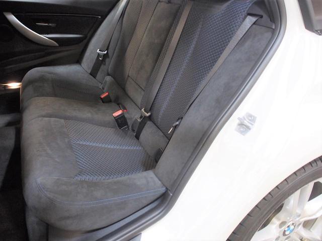 BMW BMW 320iツーリング Mスポーツ ACC オートゲート