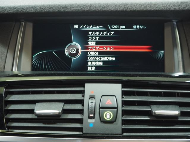 BMW BMW X3 xDrive 20d Mスポーツ クルコン 地デジ Bカメラ