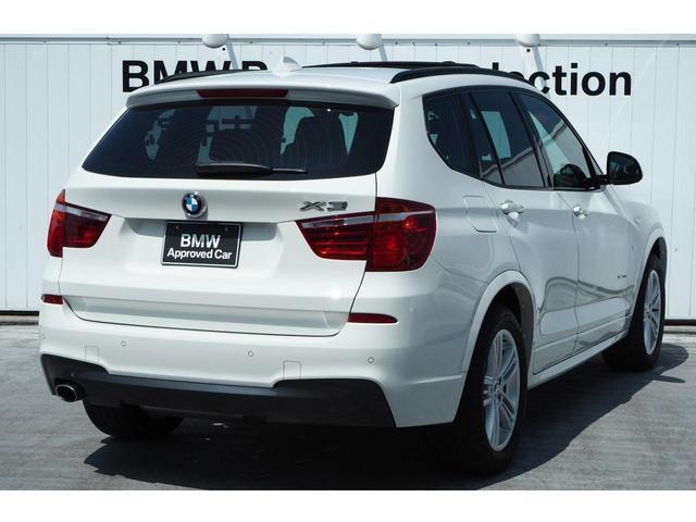 BMW BMW X3 xDrive 20d Mスポーツ 黒革 Sルーフ 認定中古車