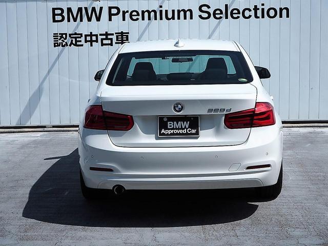 BMW BMW 320d LCIモデル 1オーナ LED 認定中古車
