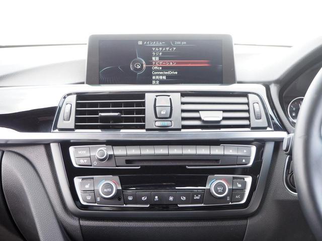 BMW BMW 420iクーペ Mスポーツスタイルエッジ 黒革 認定中古車