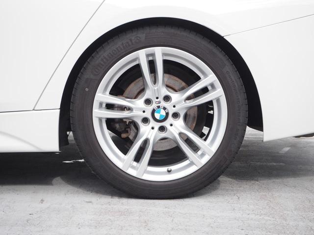 BMW BMW 330e Mスポーツ 1オーナー LED HUD 認定中古車