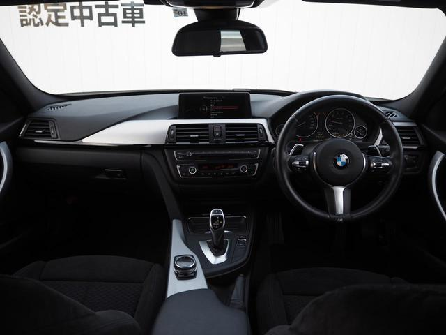 320i xDrive Mスポーツ ACC 認定中古車(6枚目)