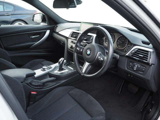 320i xDrive Mスポーツ ACC 認定中古車(7枚目)