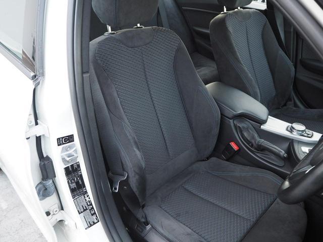 320i xDrive Mスポーツ ACC 認定中古車(8枚目)