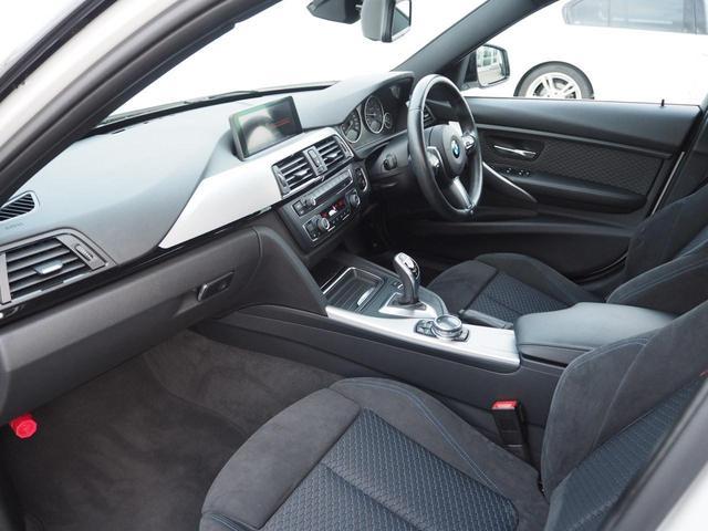 320i xDrive Mスポーツ ACC 認定中古車(9枚目)