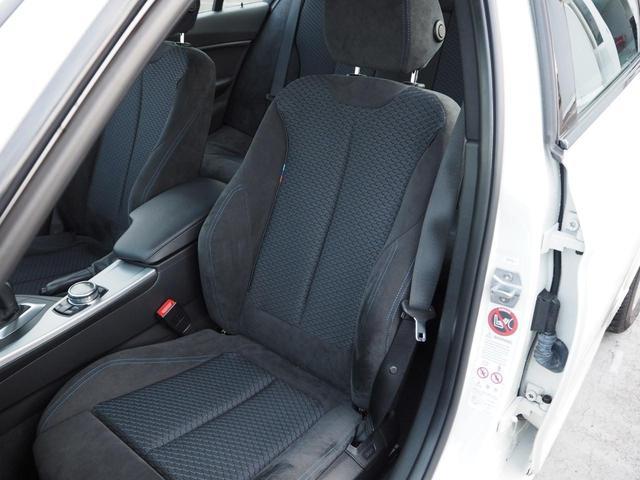 320i xDrive Mスポーツ ACC 認定中古車(10枚目)