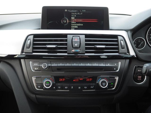 320i xDrive Mスポーツ ACC 認定中古車(15枚目)