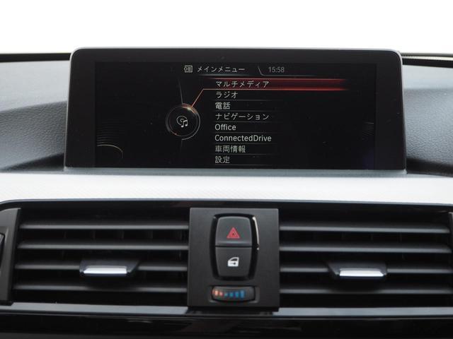 320i xDrive Mスポーツ ACC 認定中古車(16枚目)