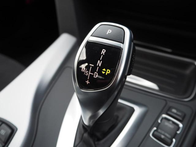 320i xDrive Mスポーツ ACC 認定中古車(19枚目)